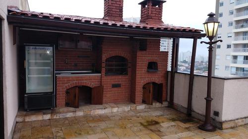 Apartamento À Venda, 124 M² Por R$ 800.000,00 - Vila Gumercindo - São Paulo/sp - Ap1287