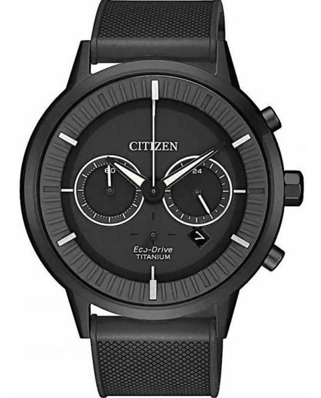 Relógio Citizen Masculino Eco Drive Titanium Tz31221d