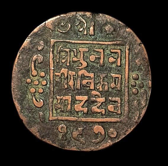 Ch C / Nepal, Tribhubana Bir Bikram - 1 Paisa 1913 Km #685.2