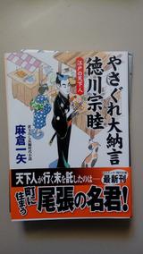 Livros Em Japonês. 04 Títulos. #02
