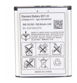 Bateria Sony Ericsson K810