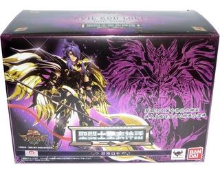 Cloth Myth Ex Loki God Sog Soul Of Gold Pta Entrega - Bandai