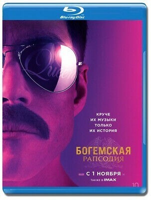 Bohemian Rhapsody 2018 Blu Ray Dublado E Legendado