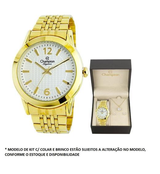 Relógio Champion Feminino Dourado Com Kit Cn25056w