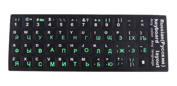 Russo Verde Letters Teclado Cobertura Adesivo Protetor Para