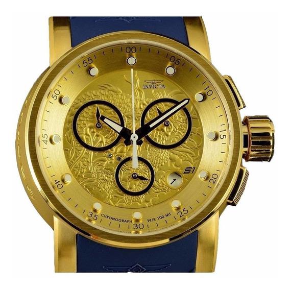 Relógio Invicta Yakuza 21627 Masculino Banhado Ouro 18k