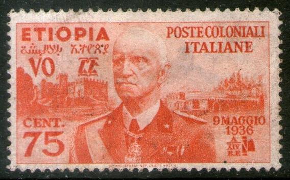 Etiopía Ocupación Italiana Sello Usado V. Emmanuel 3° 1936