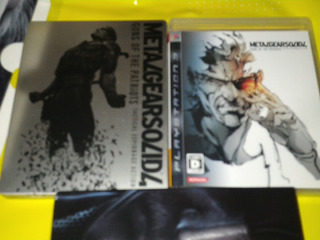 Ps 3 Metal Gear Solid 4 Guns Of The Patriots Limited Japan