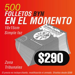 Flyers Folletos Volantes Blanco Y Negro 10x15cm Promo X 500