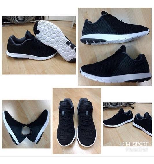 Nike Negros