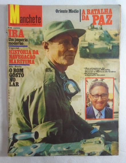 Revista Manchete Número 1.124 Novembro 1973