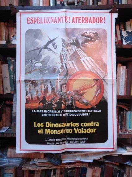 Los Dinosaurios Contra El Monstruo Volador. Junji Kurata.