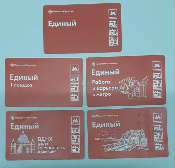 Lote De 5 Ticket Boleto Pasaje Metro De Moscú Rusia
