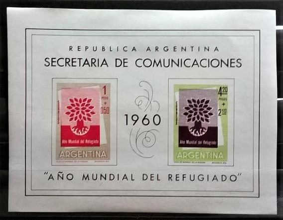 Argentina, Bloque Gj Hb 16 Refugiado Ovalado 60 Mint L13394