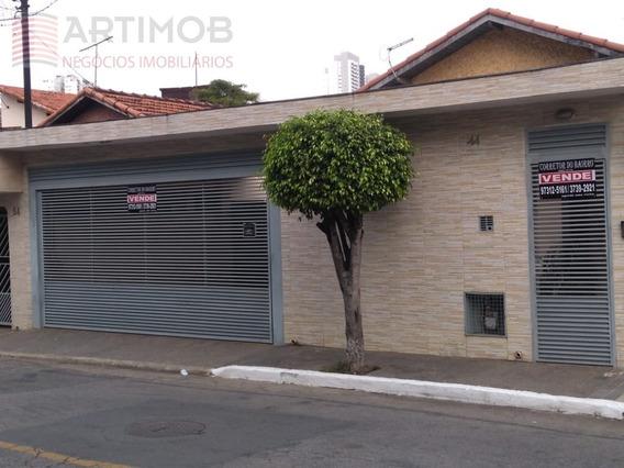 Casa Para Venda, 3 Dormitórios, Morumbi - São Paulo - 2767