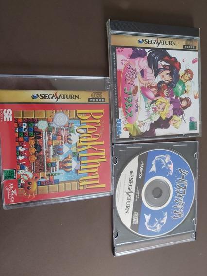 Jogos Sega Saturno Originais Japoneses