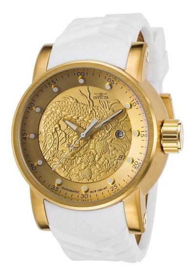 Relógio Invicta 19546 Dourado Dragao Branco * Yakuza