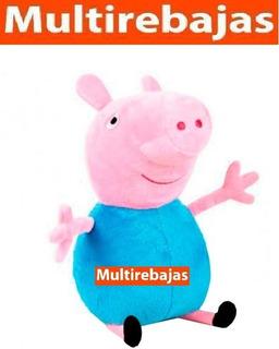 Peluches George De Peppa Pig 20cm