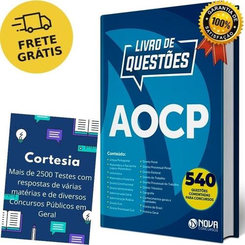 Caderno De Questões Aocp