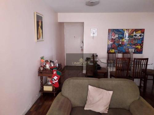 Apartamento Com 2 Dormitórios À Venda, 90 M² Por R$ 850.000,00 - Brooklin - São Paulo/sp - Ap24903