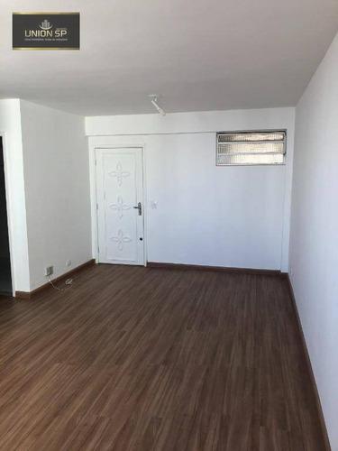 Imagem 1 de 8 de Apartamento Com 1 Dormitório À Venda, 32 M² - Bela Vista - São Paulo/sp - Ap48986