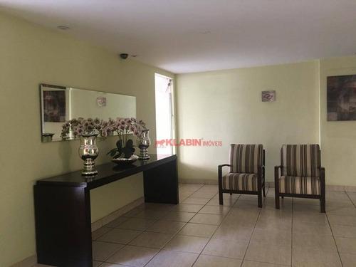 Imagem 1 de 21 de #=apartamento Com 2 Dormitórios Para Alugar, 68 M² Por R$ 2.500/mês - Aclimação - - Ap10563