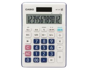 Calculadora Para Cálculo Metros Cúbicos