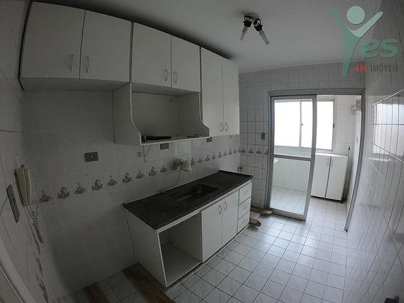 Ref.: 2068 - Apartamento Com Condomínio 2 Quartos Sendo 1 Suíte, Vila Valparaíso - 60565251