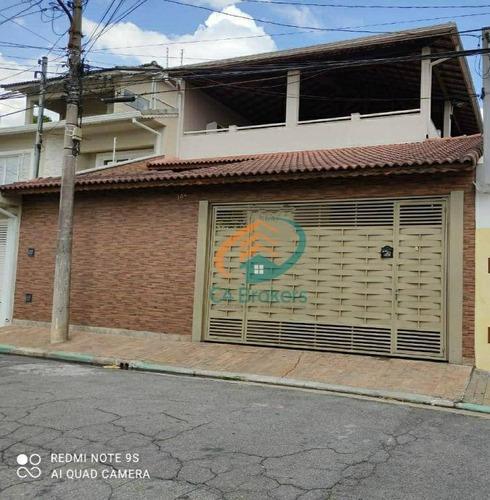 Imagem 1 de 30 de Casa, 218 M² - Venda Por R$ 905.000,00 Ou Aluguel Por R$ 3.666,00/mês - Vila Fátima - Guarulhos/sp - Ca0265