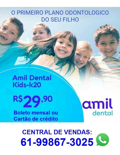Imagem 1 de 2 de Planos Odontologicos Amil Dental