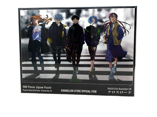 Imagen 1 de 4 de Rompecabezas Oficial Neon Genesis Evangelion Radio Eva 06