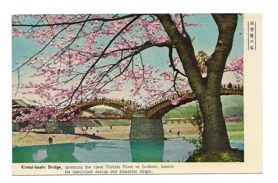 Postal Vintage Japon Puente Kintai Bashi Cerezo Arboles 390