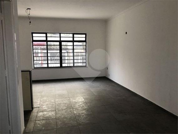 Comercial-são Paulo-pompéia | Ref.: 353-im509429 - 353-im509429