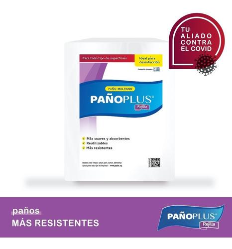 Imagen 1 de 3 de Pañoplus Rejilla - Paquete Blanco 2,5kg - 30cm X 35cm