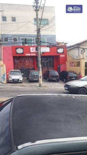 Imagem 1 de 7 de Salão Para Alugar, 240 M² Por R$ 5.500,00/mês - Jardim Vila Galvão - Guarulhos/sp - Sl0148