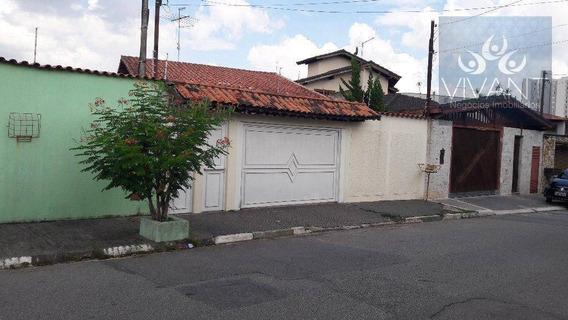Casa Residencial À Venda, Vila Júlia, Poá. - Ca0094