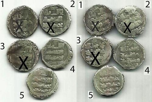 Imagen 1 de 4 de 1 Moneda Califato Ghaznavid Dirham Plata (999-1115 D C) L192