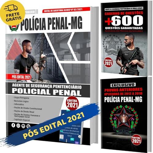 Imagem 1 de 6 de Kit Apostila Agepen Mg Polícia Penal + Questões + Provas