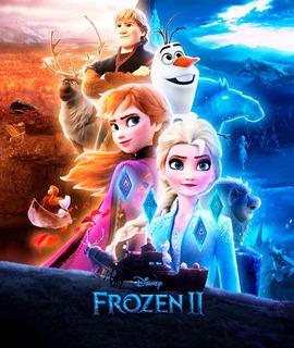 Posters Afiches Frozen Disney Impresión En Banner O Vinil