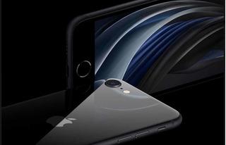 Nuevo iPhone SE (2nd Generation)- 64gb- Sellado- Modelo 2020