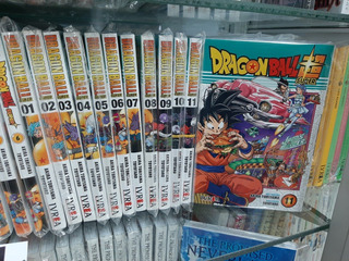 Manga Dragon Ball Super Envio Gratis