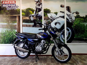 New Bajaj Discover 125 Super Motos Garage