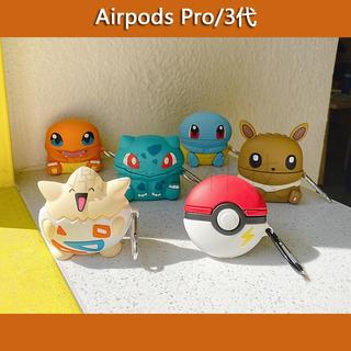 Funda AirPods Pikachu Goku O Pokémon Go Importado Original