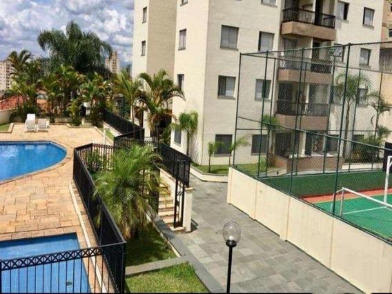 Apartamento - Ap01097 - 33677815