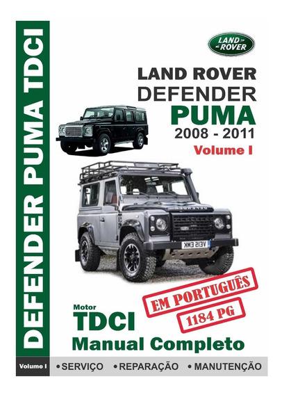 Manual Defender Puma Lr Português 2008 - 2011 Lançamento !