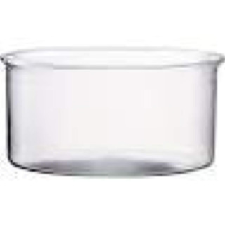 Bodum Bodum Glass Beaker 2,5 Lt