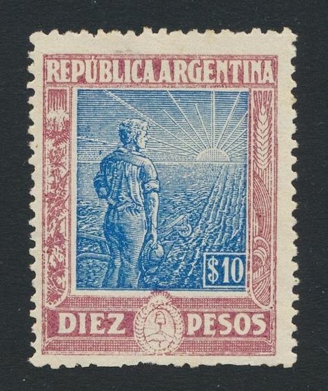 Argentina 1911 Labrador 10$ Gj 361 Nueva Escasa Goma Usd 73