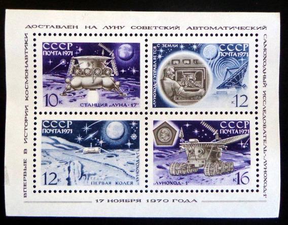 Rusia Espacio, Bloque Sc. 3837a Luna 17 1971 Nuevo L9142