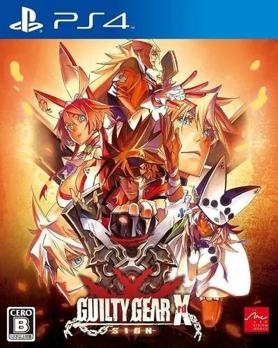 Guilty Gear Xrd Ps4 Original Primária