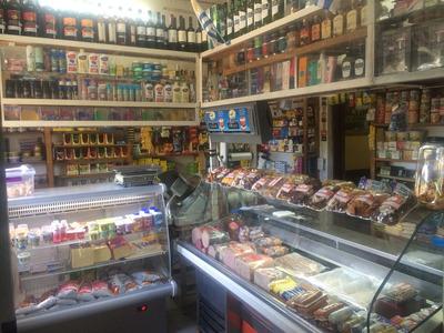 Supermercado - Almacén En Venta En Maroñas, Curva